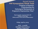 Save the Date for the 2nd Annual PSP Symposium/Think Tank
